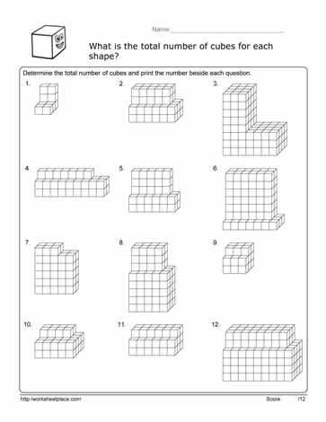 volume cube worksheet - Volume Worksheet