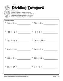 Dividing Integers Worksheets