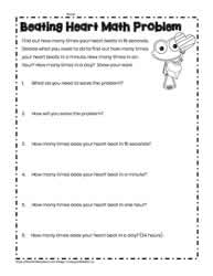 Heart Beat Problem Worksheet
