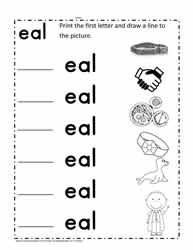 eal Words Worksheet